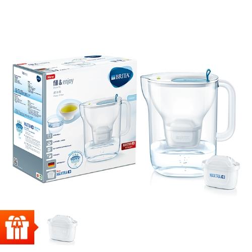 [EC]-BRITA-  Bình lọc nước fill & enjoy Style Blue 2.4L (kèm Maxtra Plus)+ 1 lõi lọc