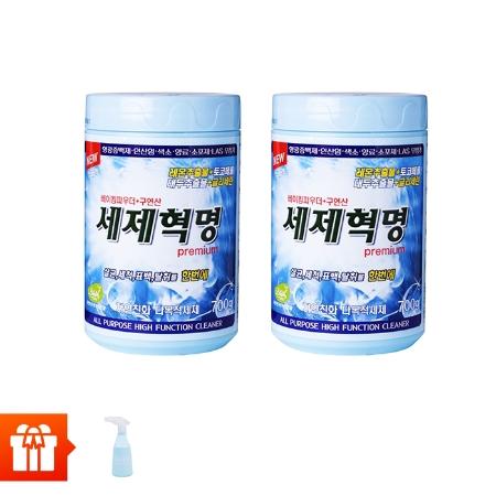 [EC]-CLEANSER REVOLUTION-Combo 2 hộp chế phẩm tẩy rửa dạng bột  Seje Hyuckmyung(700g/hộp)+bình xịt