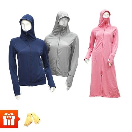 G&L_Bộ 2 áo khoác chống nắng + 1 áo váy khoác chống nắng tặng 10 đôi tất nữ
