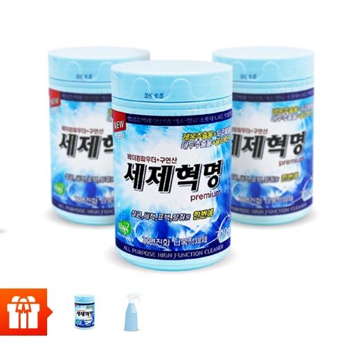 CLEANSER REVOLUTION-Combo 3 tặng 1 hộp chế phẩm tẩy rửa dạng bột  Seje Hyuckmyung(700g/hộp)+bình xịt