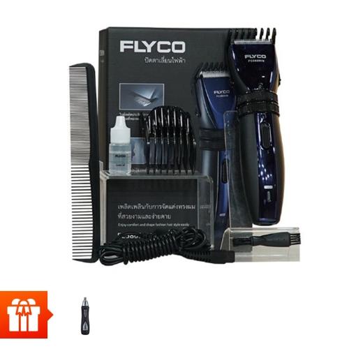 [Crazy T5]FLYCO-FC5809 Tông đơ hớt tóc + máy tỉa lông mũi