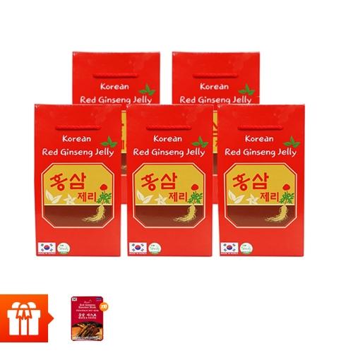 [EC]-SANTE365-Combo 5 hộp kẹo mềm vị hồng sâm (200g/hộp giấy)