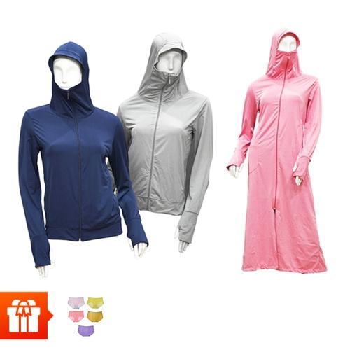 [CRZT6]G&L_Bộ 2 áo khoác chống nắng + 1 áo váy khoác chống nắng tặng 5 quần lót nữ