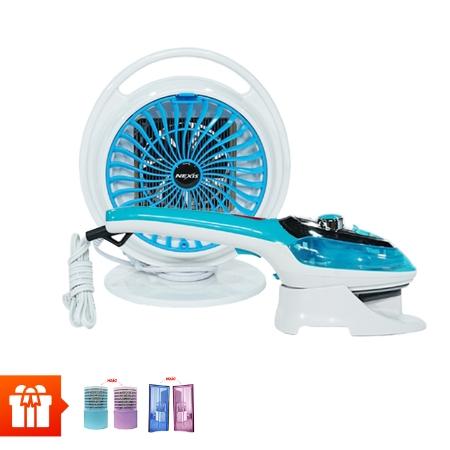 [60PH]- Bàn ủi hơi nước QBI + Đèn diệt muỗi NEXIS+đèn diệt muỗi mini + rèm cửa có nam châm