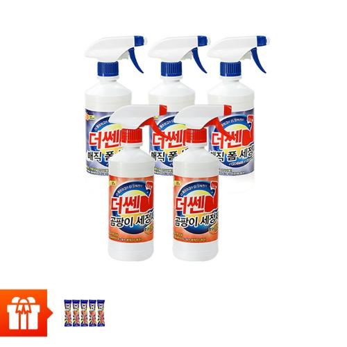 THE SSEN_Bộ Tẩy Rửa Đa Năng Bio Chem Korea (Gồm 3 chai tẩy rửa đa năng + 2 chai tẩy nấm mốc + 5 gói thông cống + 2 vòi xịt + 2 vòi xịt tạo bọt)