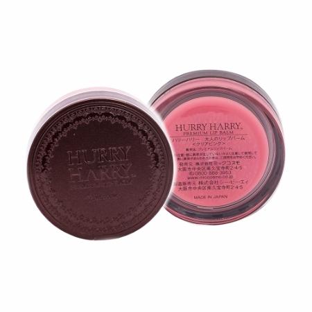 [EC]-HURRY HARRY-Son dưỡng mềm và bóng môi PREMIUM LIP BALM 6g