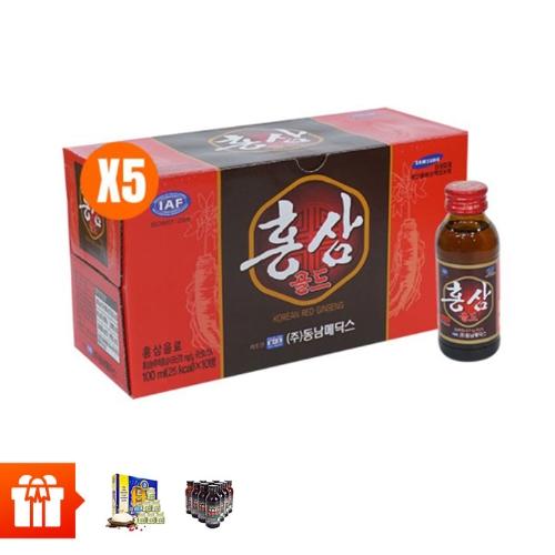 Combo 50 chai  nước uống hồng  sâm Hàn Quốc  (100ml/chai) + 1 Hộp Tổ Yến  Chưng Đường  Phèn SCNEST  15% + 10 chai nước Đông Trùng Hạ Thảo Hàn Quốc (100ml/chai)