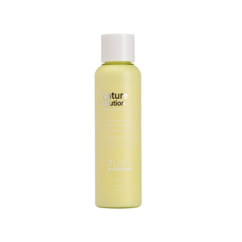 [EC]-The Plant Base - Sữa dưỡng ẩm Nature Solution Hydrating Bamboo Emulsion 150ml