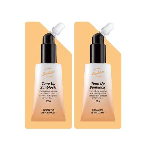 [EC]-Cosmetic Revolution-Combo 2 tuýp kem chống nắng, dưỡng sáng da SPF50+ PA+++ (25g x 2)