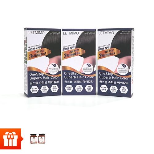 LETMIMO - Bộ 3 hộp thuốc nhuộm tóc + 2 hủ mật ong nguyên chất Bestke 200ml