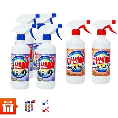 THE SSEN_Bộ Tẩy Rửa Đa Năng Bio Chem Korea (Gồm 4 chai tẩy rửa đa năng + 2 chai tẩy nấm mốc + 10 gói thông cống + 2 vòi xịt + 2 vòi xịt tạo bọt)