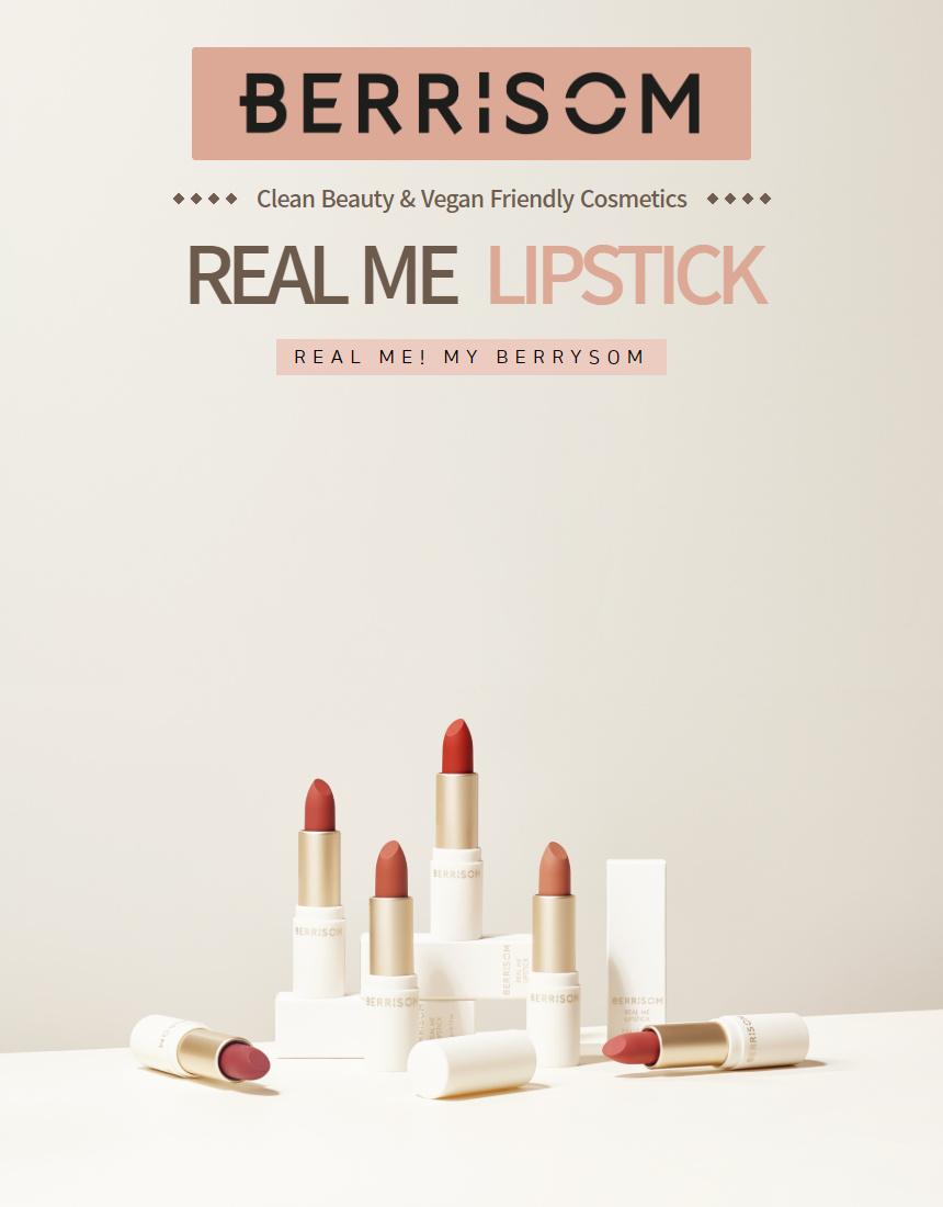 BERRISOM REAL ME EYE PALLETTE | tradekorea